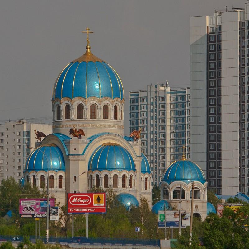 Храм Живоначальной Троицы на Борисовских прудах