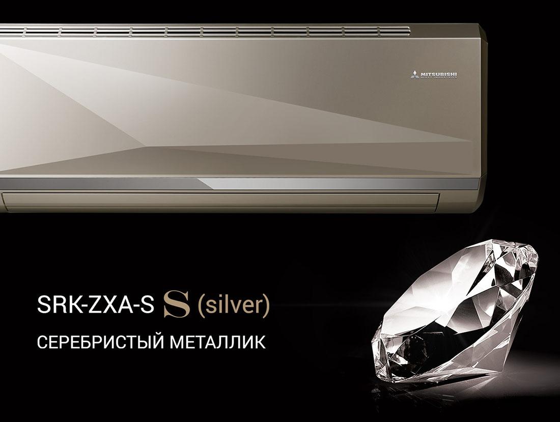 Климатическое оборудование Mitsubishi Heavy - Краснодар - интернет-магазин сплит-систем