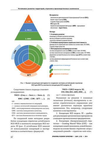 Binder1_Page_146.jpg