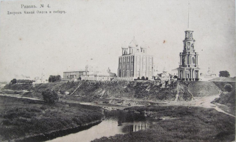 Дворец князя Олега и собор
