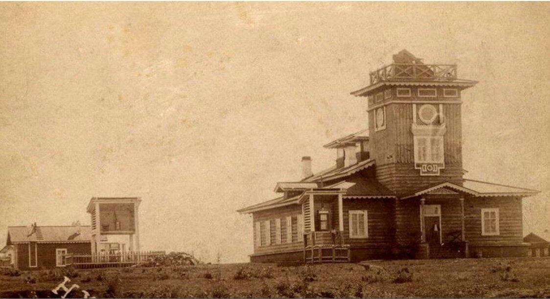 Иркутская метеорологическая обсерватория