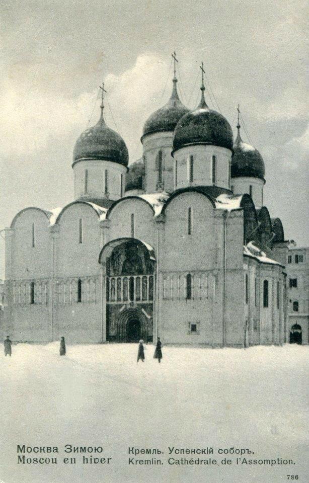 Москва Зимою. Кремль. Успенский собор