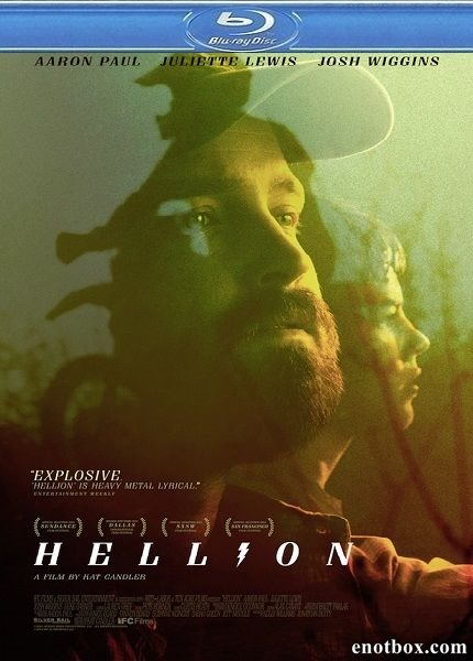 Хулиган / Hellion (2014/BDRip/HDRip)