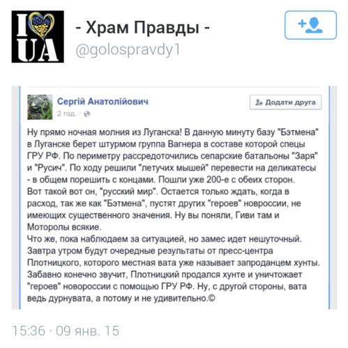 20150109-15-42-27_штурм базы калов.png