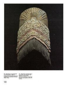 Образец русского женского головного убора