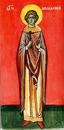 Святой мученик Аполлоний.