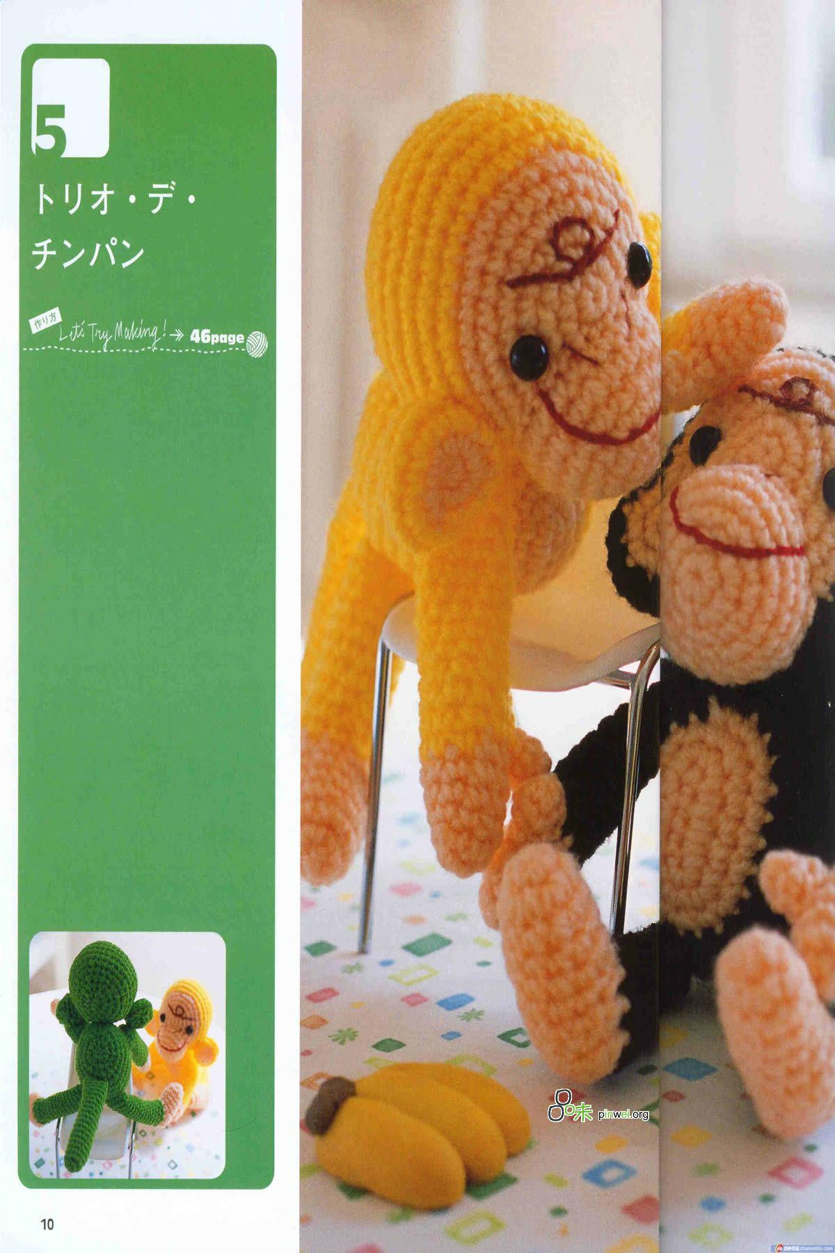 Вязание японское игрушек 71