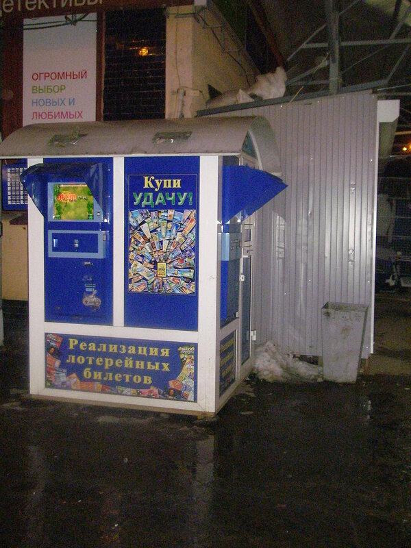 орджоникидзевская администрация уфа игровые автоматы 2008
