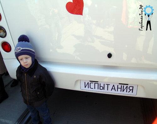 paradtramvaev-12.jpg