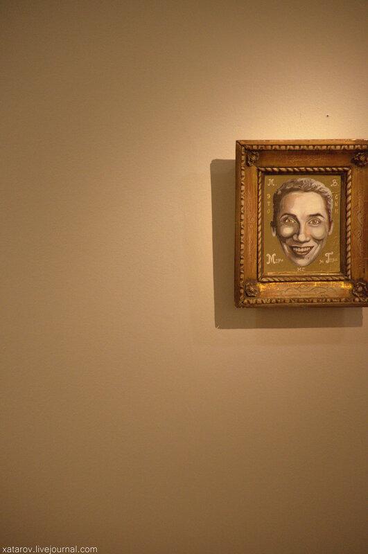 Владислав Мамышев-Монро. Архив М. Московский музей современного искусства