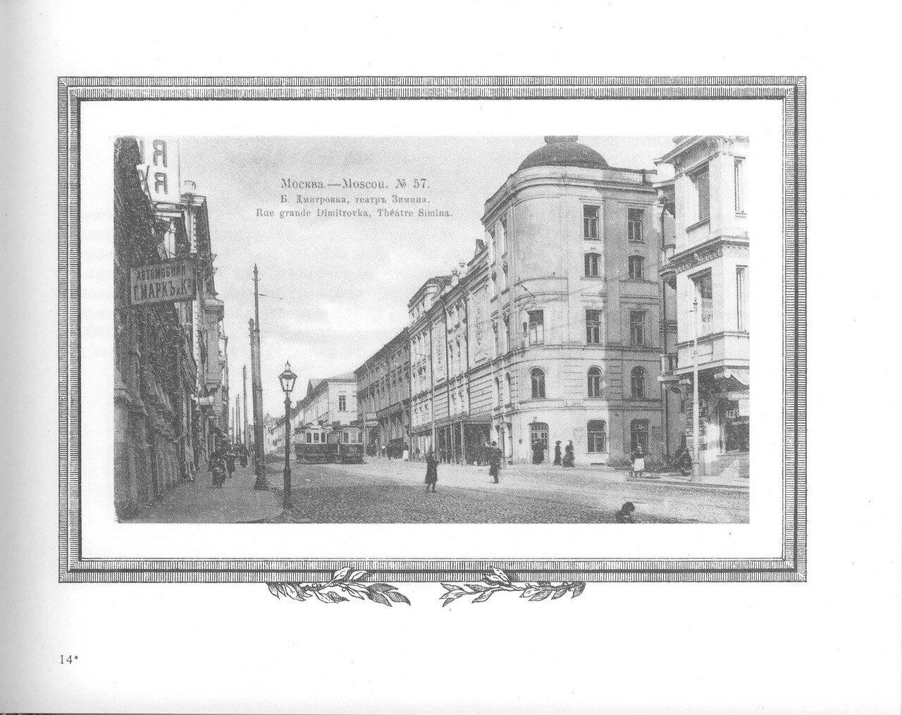 Антикварные открытки москва