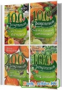 Книга Душевная кулинария.