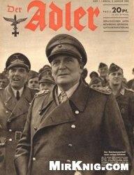 Журнал Der Adler №1/05.01.1943