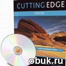 Книга Cunningham S., Moor P. - Classic Cutting Edge – Starter (аудиокнига)