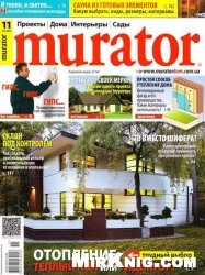 Murator №11 2012