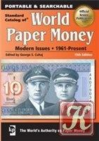 Книга 2010 Standard Catalog of World Paper Money Modern Issues, 1961 - Present, 15th Edition