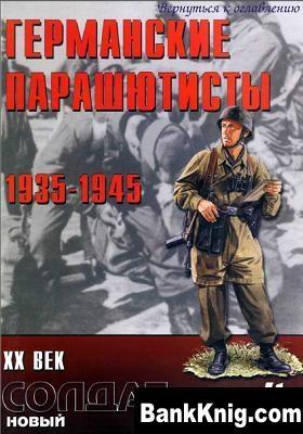 Журнал Новый солдат №4