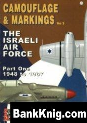 Книга SAM Camouflage & Markings No 3: The Israeli Airforce Part One 1948 to 1967