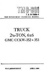 Книга Автомобили GMC CCKW 352&353.Руководство по ремонту и эксплуотации
