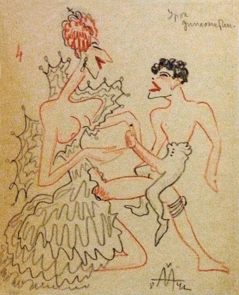 Рисунки Сергея Эйзенштейна из коллекции Лидии Наумовой