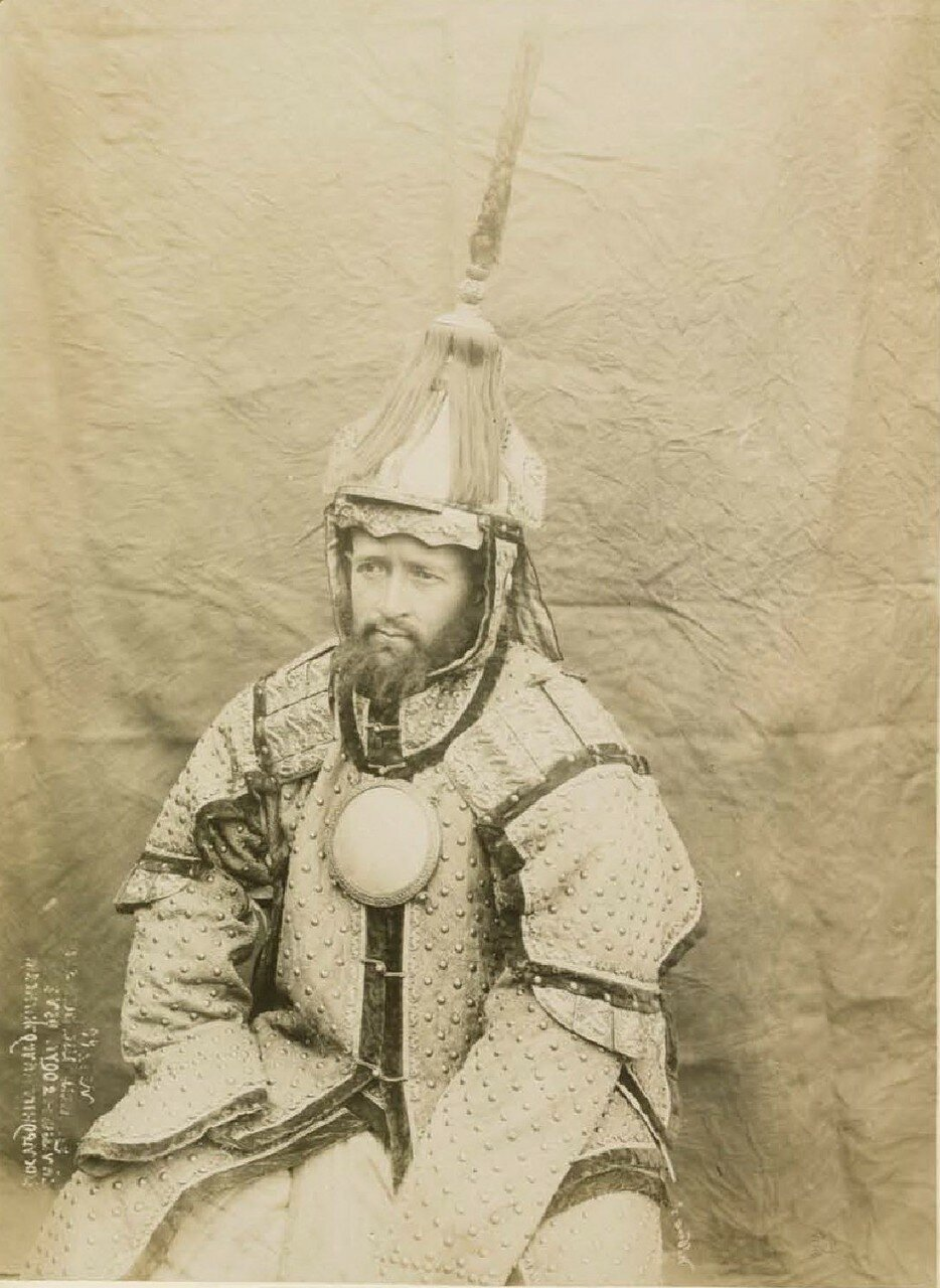 Последний кульджинский (далее неразборчиво)
