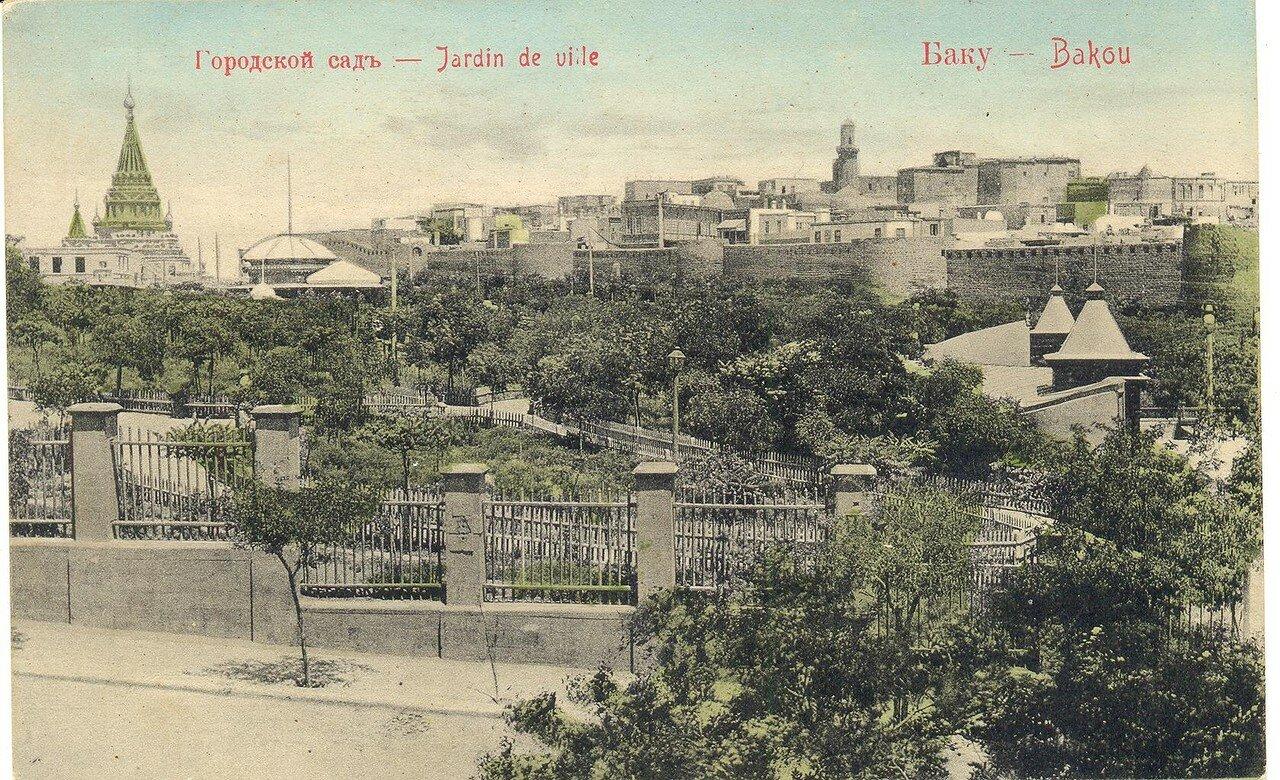 Старые открытки баку