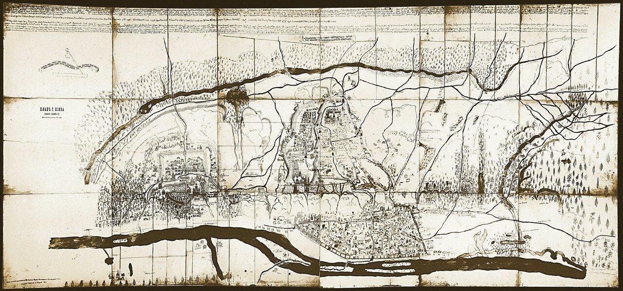 1695. План Киева Ушакова
