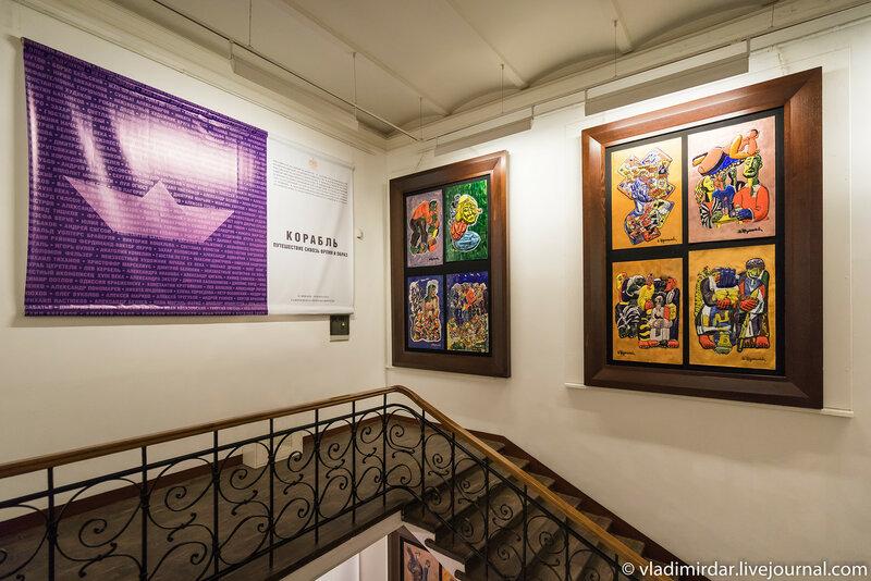 Выставка «Корабль. Путешествие сквозь Время и Образ». Галерея искусств.