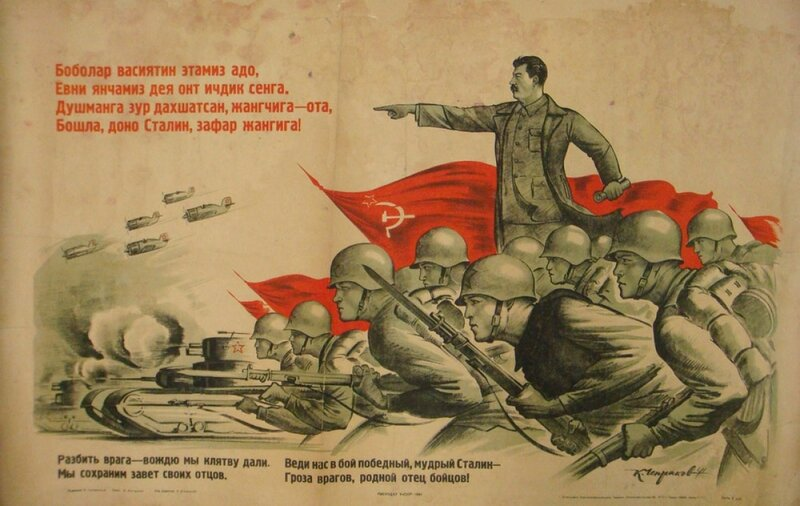 дружба народов СССР, как русские немцев били, потери немцев на Восточном фронте, убей немца