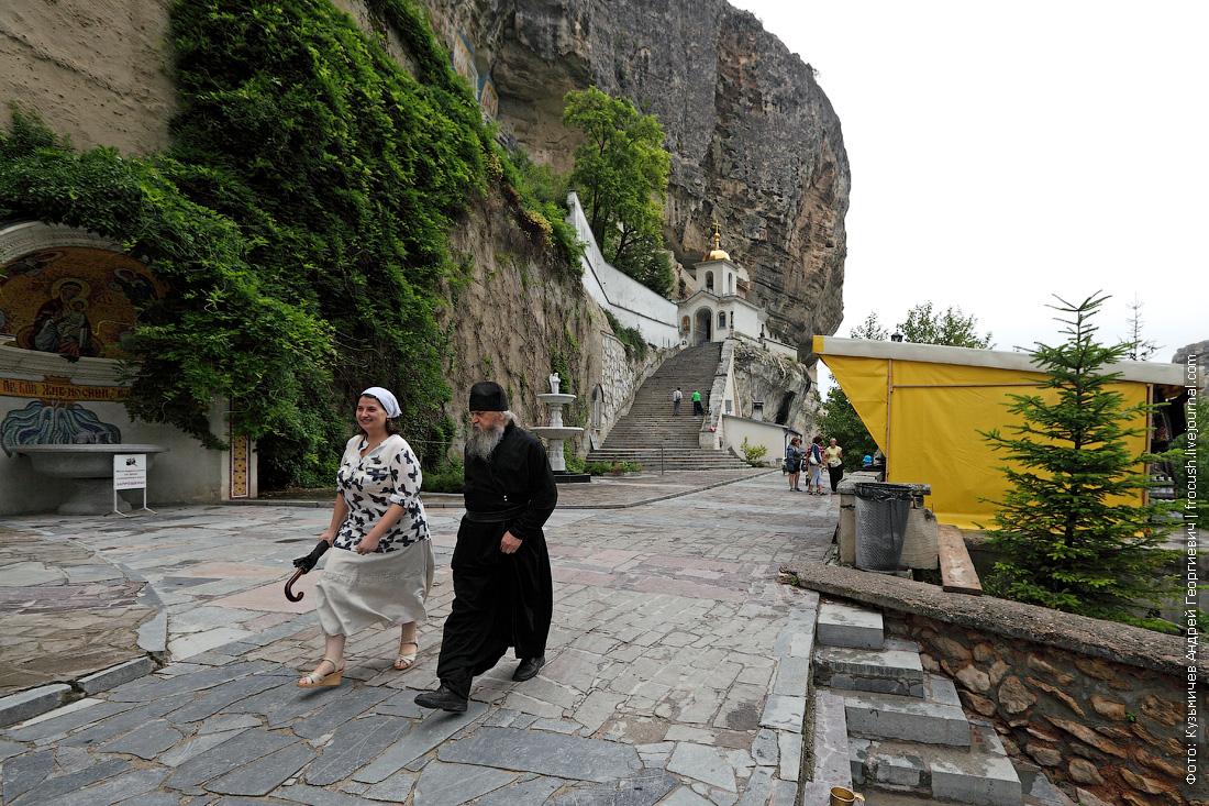 Крым Бахчисарай Свято-Успенский пещерный монастырь