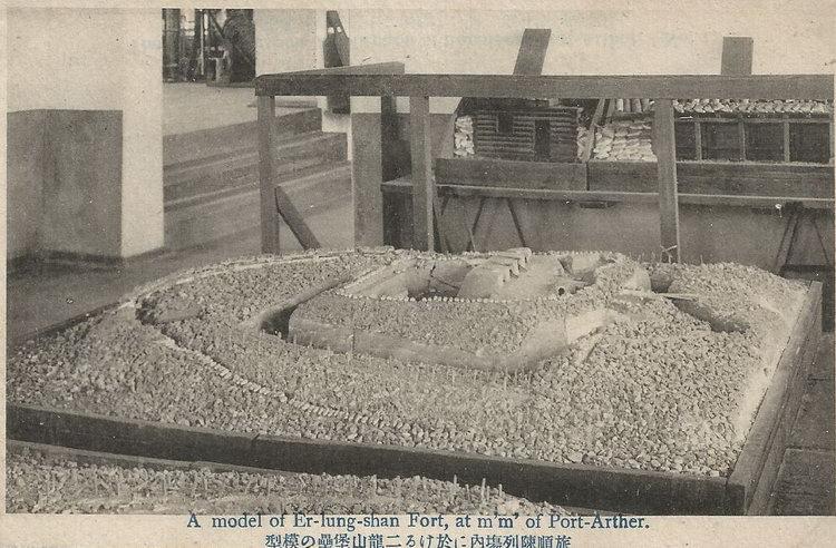 Port Artur Military Museum 14.jpg