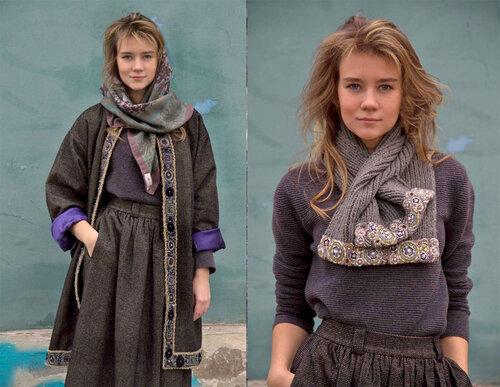 Новая русская мода
