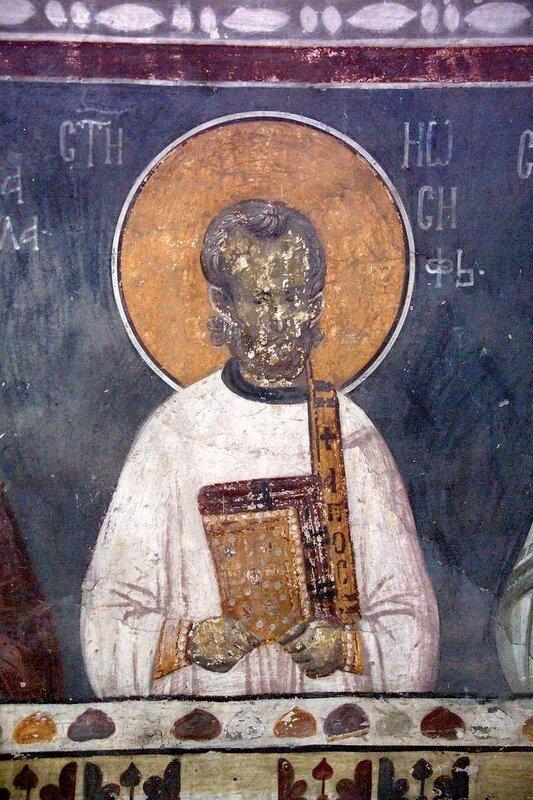 Святой мученик Иосиф, пресвитер Персидский. Фреска монастыря Грачаница, Косово, Сербия. Около 1320 года.