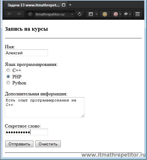 задачи html