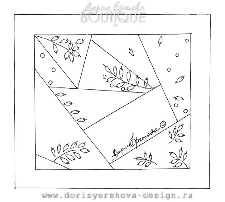 Лоскутная игольница. Схема расположения блоков и рисунок вышивки. Дизайн - Дорис Ершова