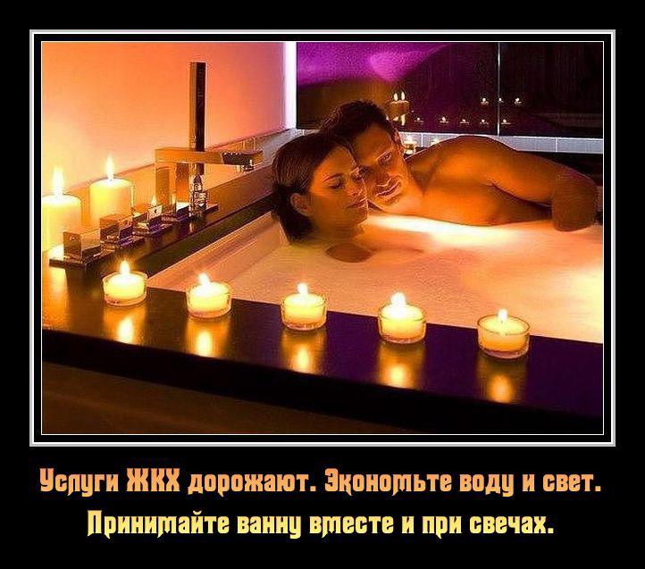 Как сделать приятное мужу на ночь