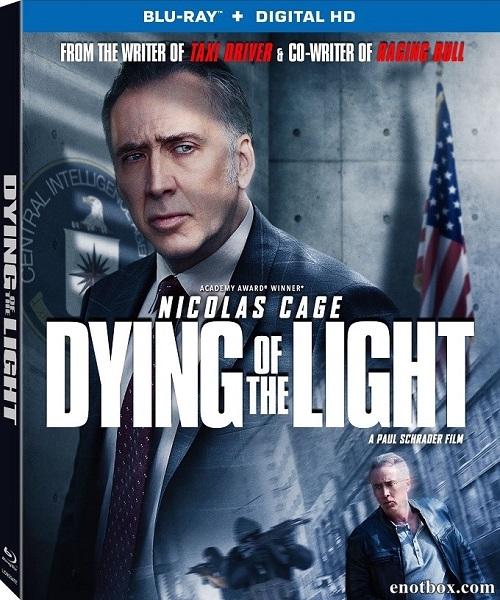Умирающий свет / Dying of the Light (2014/BDRip/HDRip)