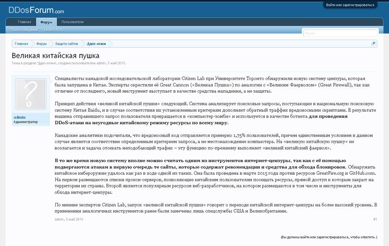 https://img-fotki.yandex.ru/get/15583/18026814.89/0_a849a_7e50d7ed_XL.png