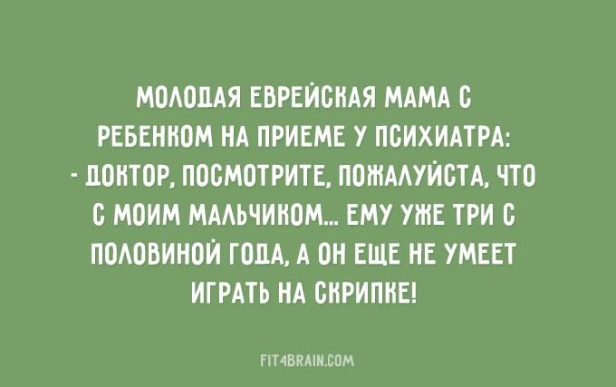 https://img-fotki.yandex.ru/get/15583/211975381.9/0_181f35_eb639d54_orig.jpg