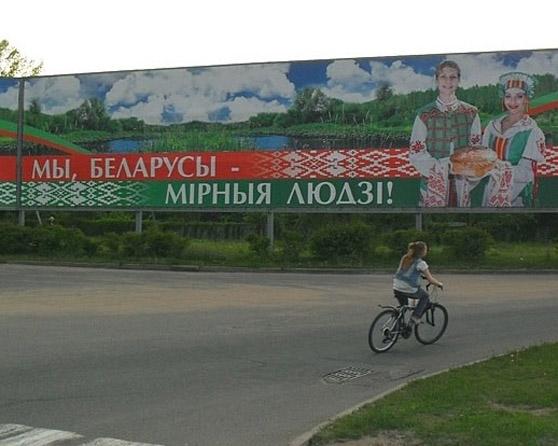 Власти хотят обязать белорусов вывешивать госфлаг на домах