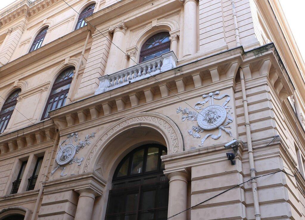 Naples. Palazzo della Borsa