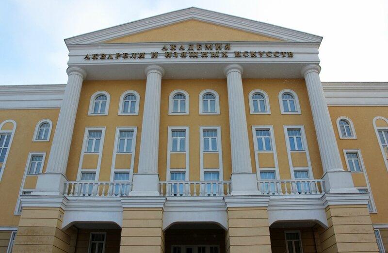 Академия акварели. 21-22 января 2015 года