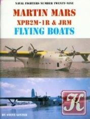 Книга Martin Mars XPB2M-1R & JRM Flying Boats (Naval Fighters Series №29)