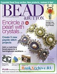 Книга Bead&button_2011 02.