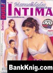 Intima  quili №1