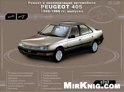 Мультимедийное руководство по ремонту и эксплуатации автомобиля Peugeot 405 выпуска 1988-1996 годов