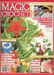 Журнал Magic Crochet №32, 1984