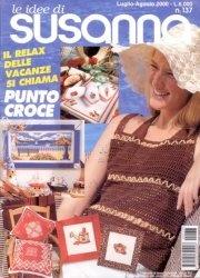 Журнал Le idee di Susanna 137 Июль - Август 2000