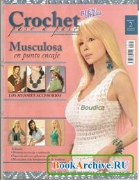 Журнал Crochet paso a paso №2 2009-2010 primavera-verano