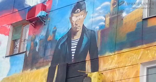 Киевские милиционеры оденут шлемы с индивидуальными номерами - Цензор.НЕТ 9958